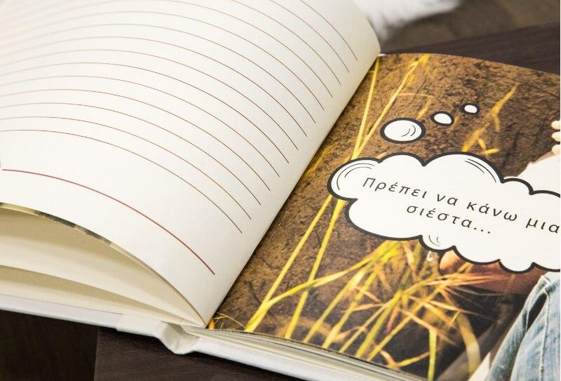 Wish Book   Elgrecoalbum.gr